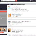 新たなブログの集客システム「blogcircle(ブログサークル)」に登録してみた。