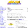 ABC-CGI宣伝掲示板まとめ